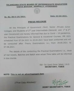 TS Inter Practical Exams 2021 Postponed