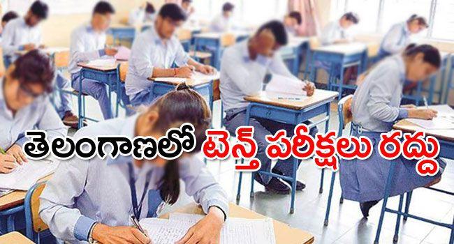Telangana 10th Class Exams Cancelled, Inter Exams Postponed