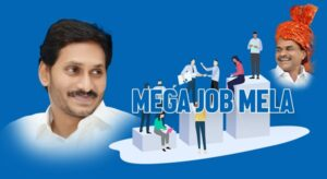 YSRCP-Job-Mela