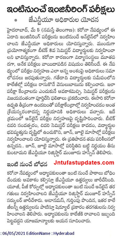 JNTUH to Conduct Semester Exams Online