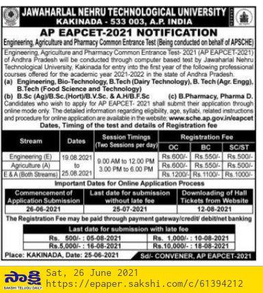 AP EAPCET 2021 Notification