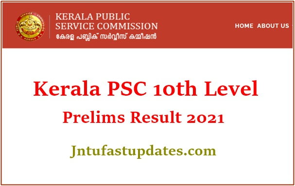 Kerala PSC 10th Level Preliminary Result 2021