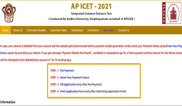 ap icet notification 2021