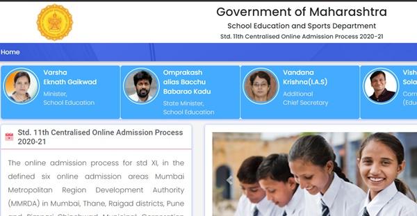 Maharashtra FYJC CET 2021 Application Form Online