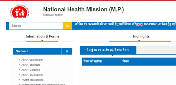 NHM MP ANM Answer Key 2021