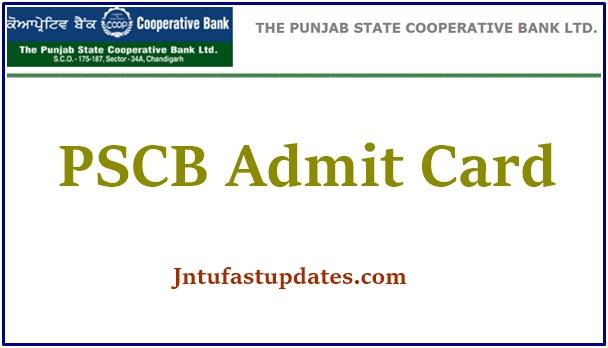 Punjab State Cooperative Bank Admit Card 2021