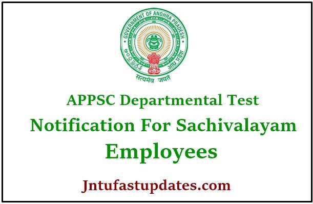 AP Sachivalayam Notification 2021