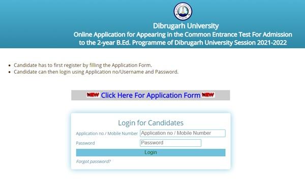Dibrugarh University B.Ed CET Result 2021