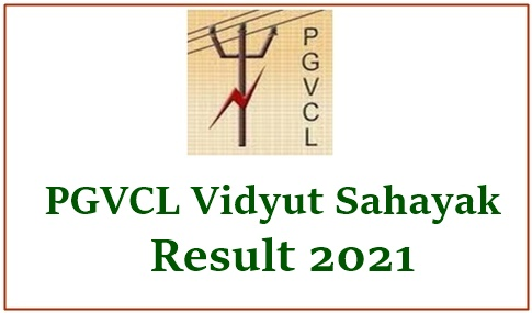 PGVCL Result 2021