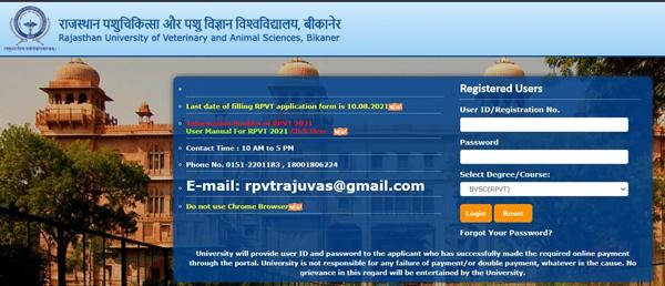 RPVT Admit Card 2021