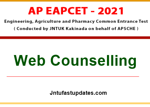 ap eapcet counselling 2021